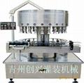 不锈钢材质高档白酒灌装机 2