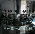 不锈钢材质高档白酒灌装机 3