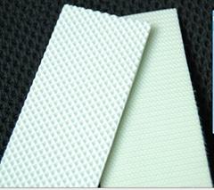 pvc白色钻石纹输送带价格
