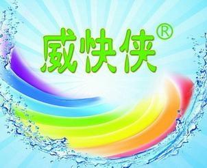 洗涤柔顺粉 1