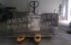 自动排油隔油池