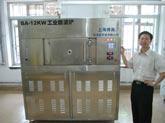 微波乾燥箱