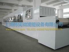 上海博奧商用微波爐