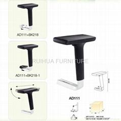 Adjustable Aluminum PU armrest AD 111