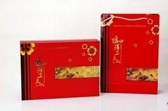 Tanyang kungfu tea