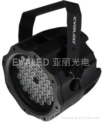 60Wled防水染色燈 1