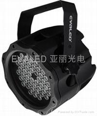 60Wled防水染色燈