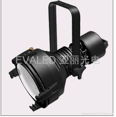 亞麗光電HMI575W金鹵燈 1