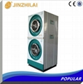 good quality GBD-S type environmental protection tumble dryer