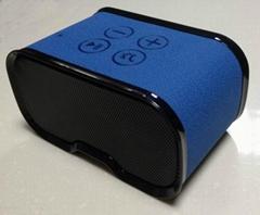 便攜式藍牙音箱