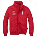 2013新款男士韓版秋裝外套