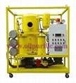 KOPM VFD Transformer Oil Purification