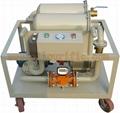 KOPM PF Series Portable Oil Filtration