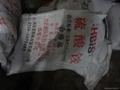 Agricultural ammonium sulfate