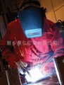 Flame Retardant Fabric 3