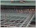 高強高韌低合金鋼觔網