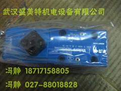 WDKE-1713电磁阀KDG4V5-33C50N