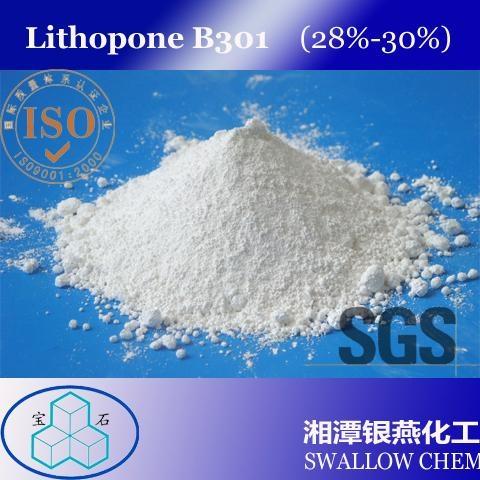Lithopone B301 (28%-30%) 3