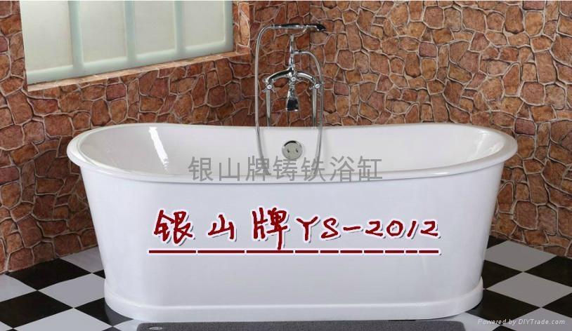 cast iron bathtub 4