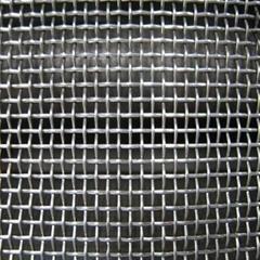 Finmaskigt rostfritt nät