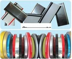 Aluminum Profile(Coil)