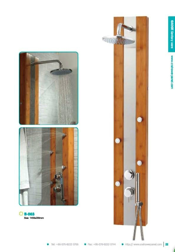 GAOGE SHOWER PANELS - BAMBOO 1