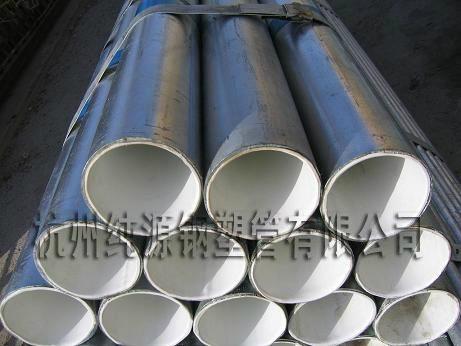 钢塑管 1