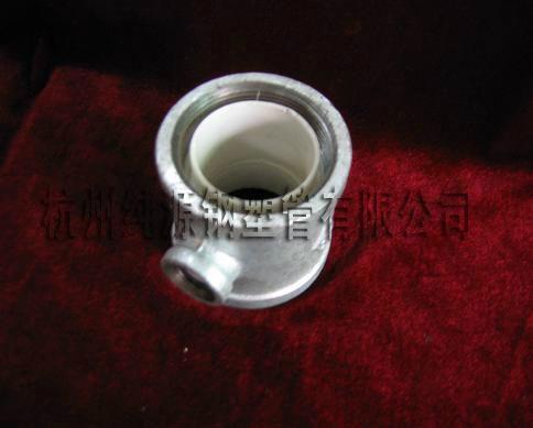 钢塑管 4