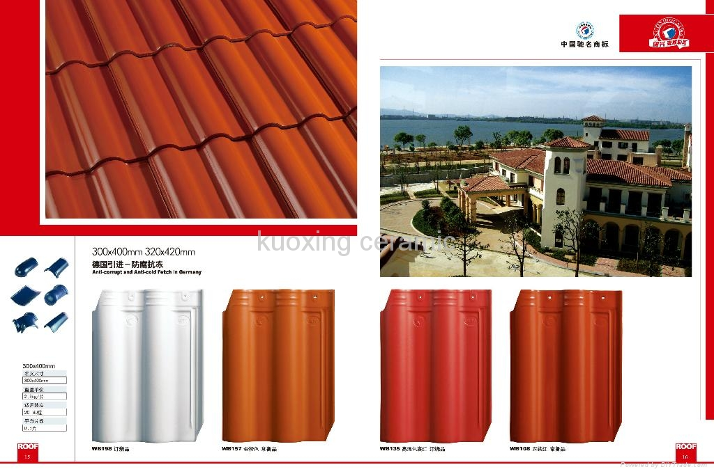 Types Of Colored Glazed Villa Ceramic Roof Tiles Wb108 Kuoxing