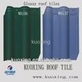 hot sale interlocking villa roof tile