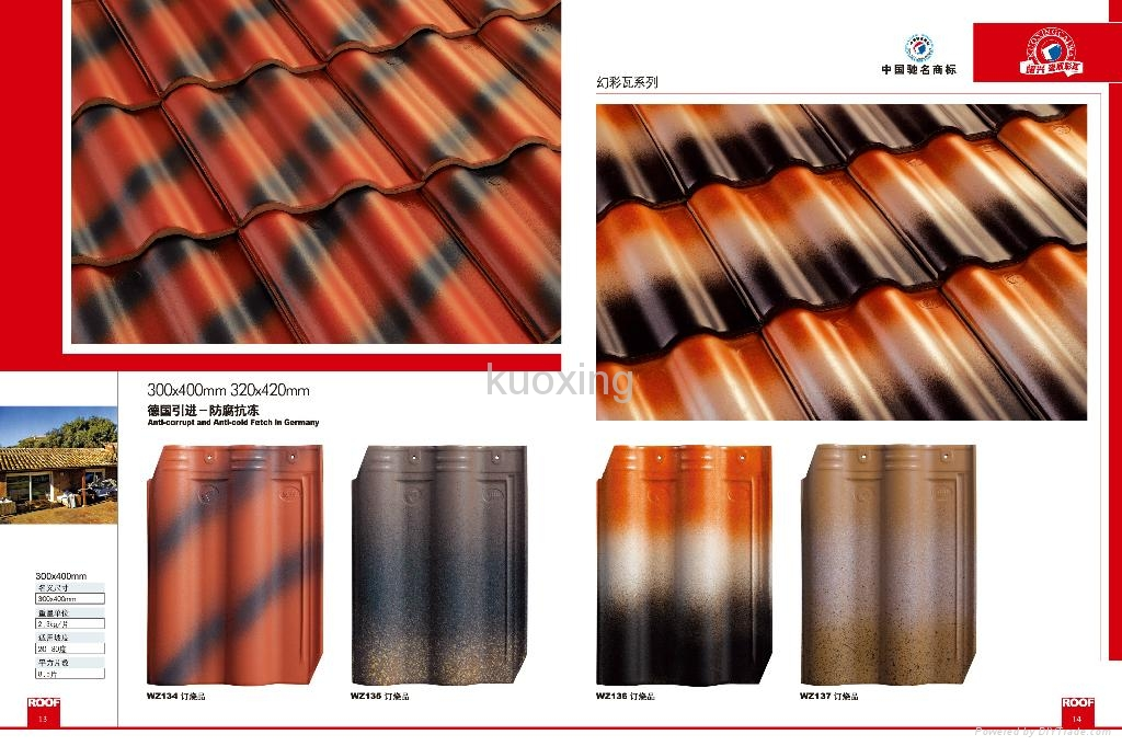 Double Colors Mix Red And Black Ceramic Roof Tiles Price Wb108