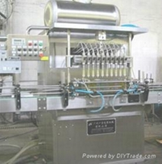 TOMATO PASTE RECONSTITUTION & REPACKAGING LINE