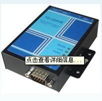 深圳串口服務器