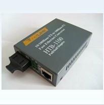 深圳光纤收发器