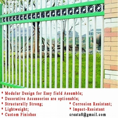 锌钢防锈型 组合式 自洁型 户外栅栏