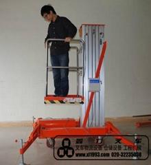 铝合金升降机单桅柱