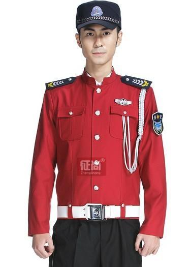 保安服 1