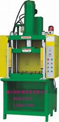 Fast hydraulic press