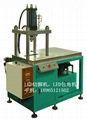 Automatic LED Angle punching machine