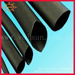 DBRS-125H(2x)heat shrink tube