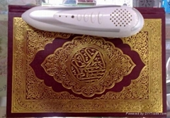 wholesale islamic gifts Quran Reader Muslim point quran read pen