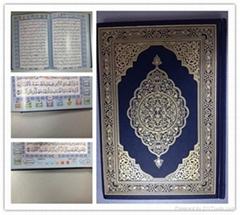 digital quran read reader pen koran Coran Stylo Lecteur