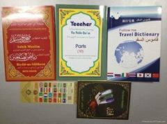 Exporter of Digital Quran reading pen & books