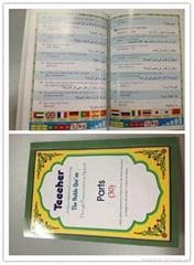 New design Digital quran poin read pen OEM/ODM