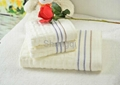 Embroider Cotton Bath Hand Towel Set Gift Box Packing 1