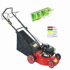 17''lawn Mower