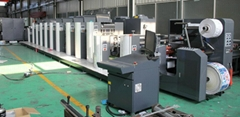 Shaftless Offset Intermittent Rotary Label Printing Machine