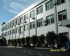 东莞市科道玛电子复合材料有限公司