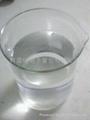 水晶饰品胶固化剂