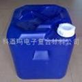 水晶饰品胶固化剂 2